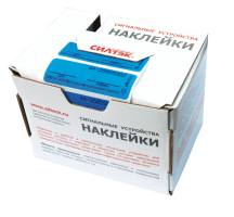 Номерные пломбы-наклейки СКР2® морозостойкие