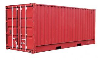 Запорно-пломбировочное устройство Кордон для опечатывания контейнеров