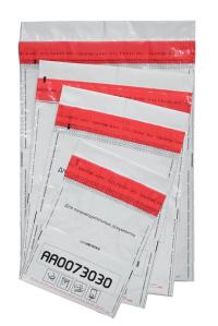 Секъюрпак®-С номерной одноразовый сейф-пакет
