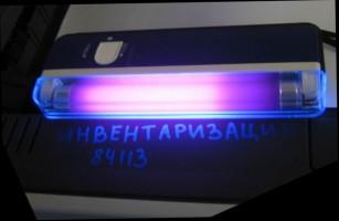 Скрытая маркировка УФ маркером