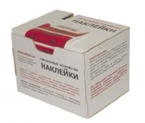 Номерные пломбы-наклейки СКР1® (20х60 мм) горизонтальные