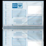 Пакеты с логотипом Почта России