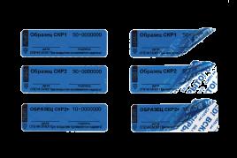 Модификации пломб-наклеек СКР