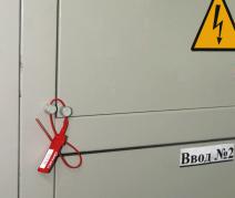 Применение Альфа М для опечатывания электрощитов