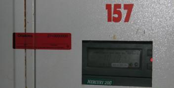 Номерные пломбы-наклейки СКР® для опечатывания электрощитов