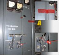 Трансформатор, опечатанный пломбами  Альфа®-М, Номерная пломба-наклейка СКР® и Номерная пломбировочная лента КТЛ