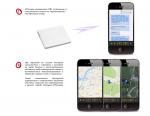 Автономный трекер GPS маяк T-15 (кредитка)