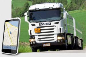 Автономный GPS + ГЛОНАСС Маяк TRANSCOM Т-15F Мониторинг коммерческого транспорта
