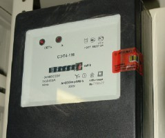 Антимагнитная пломба ИМП МИГ® для электросчетчиков