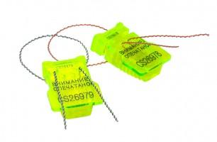 Номерная пластиковая пломба Силтэк®2 люминесцентная для счетчиков учета