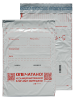 Курьеркий пакет Курьерпак® С А4+ 295 х 405