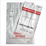 Сейф-пакет Секъюрпак®  КС, А4 265х365